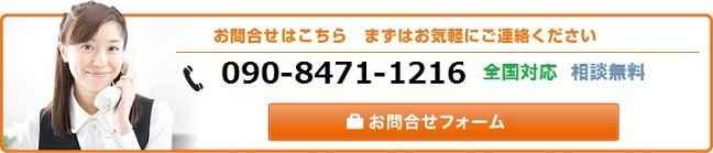 沼津軽自動車登録